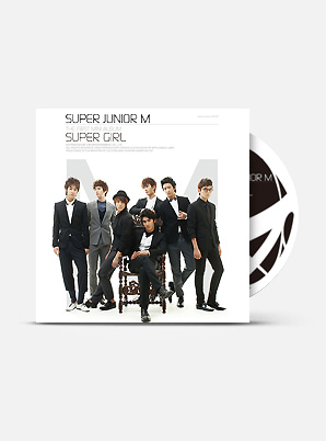 SUPER JUNIOR-M The 1st Mini Album - SUPER GIRL