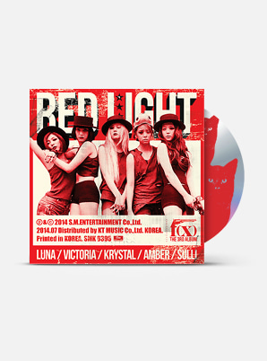 f(x) The 3rd Album - Red Light