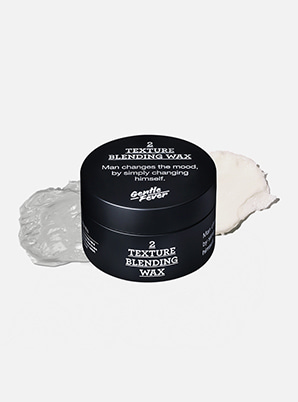 [Stylist &P!CK] Gentle Fever Two Texture Blending Wax