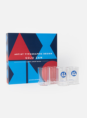 SUPER JUNIOR TYPOGRAPHIC SOJU ZAN SET