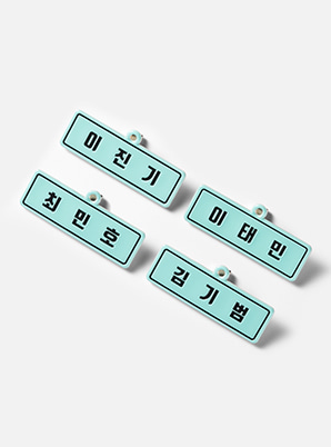 SHINee PVC NAME TAG