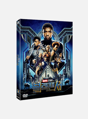 [MD &P!CK] Black Panther DVD